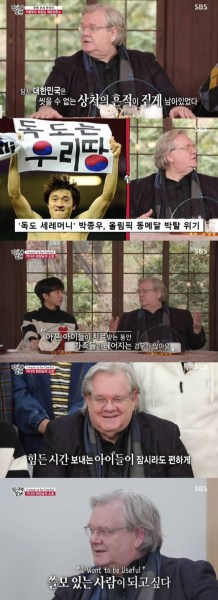 """'All The Butlers' Jeffrey D. Jones """"I feel like I came home when visiting Korea after 6.25"""""""