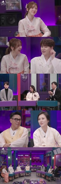"""""""Mysterious Record Shop"""" """"Jang Yun-jung would become a businesswoman or politician if she was born in the Joseon Dynasty"""""""