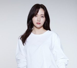 Kim Chae-eun casted as 'A surrogate human' with Gong Seung-yeon, Ko Bo-gyeol, and Yoo Tae-oh.
