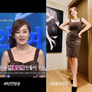 Lee Seung-yeon, Leeds comeback after 9kg weight loss