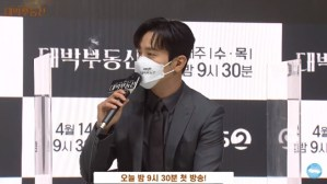 """Jung Yong-hwa of """"Daebak Real Estate"""" said, """"I thought I'd have a stomachache if someone else did it."""""""