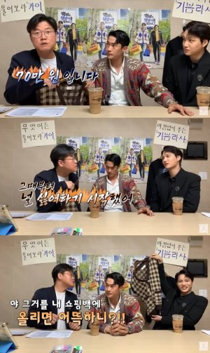 """'The Devil wears Jung-nam 2' Na Young-seok jokingly said """"I don't like Exo Kai, since he recommended me to wear a 500,000 won knit"""