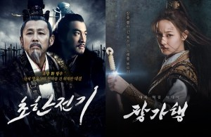 China TV 'Legend of Chu and Han' and 'The Long Ballad' premiere today (14th)