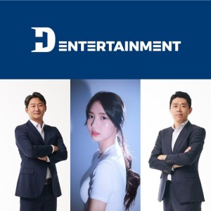 Lee Chun-soo's exclusive contract, 'Spotainer' in partnership with DH Entertainment