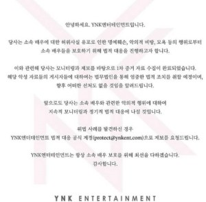 """YNK takes legal action, """"No mercy"""" for malicious comments towards its actors [Official]"""