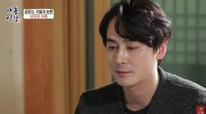 """Kim Sang-hyeok """"Divorce, I don't want to swear at the other person... it's each other's fault"""" ('Shaman House')"""