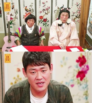 """Comedian Lee Won-goo """"I've had my hair bald all my life... Should I wear a wig now?"""" ('Ask Us Anything Fortune Teller')"""