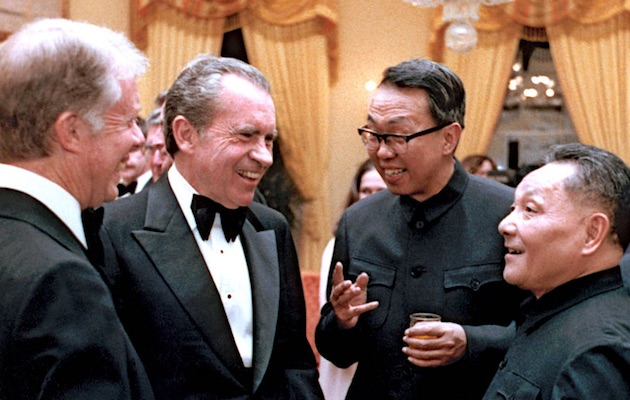 [VIDEO] Archive: Nixon in China, 1972 (The Film) 25 Minute Version