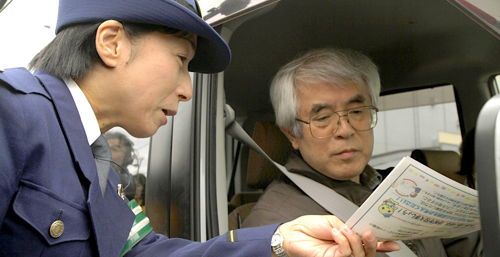 [VIDEO] Aging Drivers Propel Self-Driving Technology in Japan