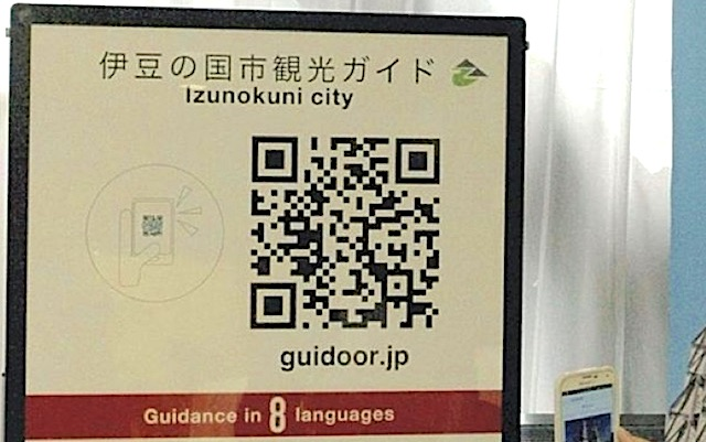 Overdue in Japan: Multilingual Tourism info Service Offered