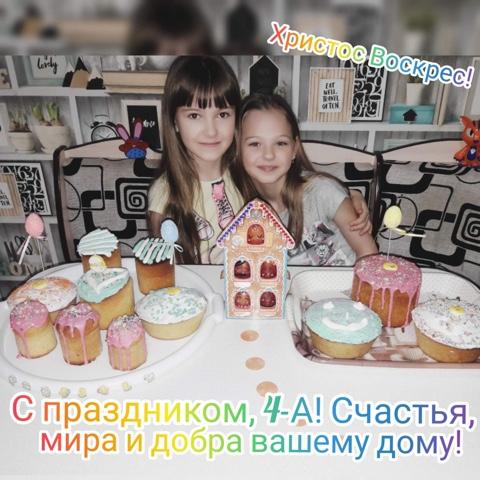 SHeveleva-Viktoriya-4A