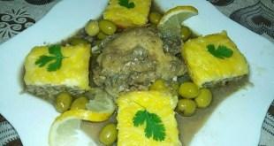 وصفة الطبق الجزائري الشهير طاجين الجبن الشهي