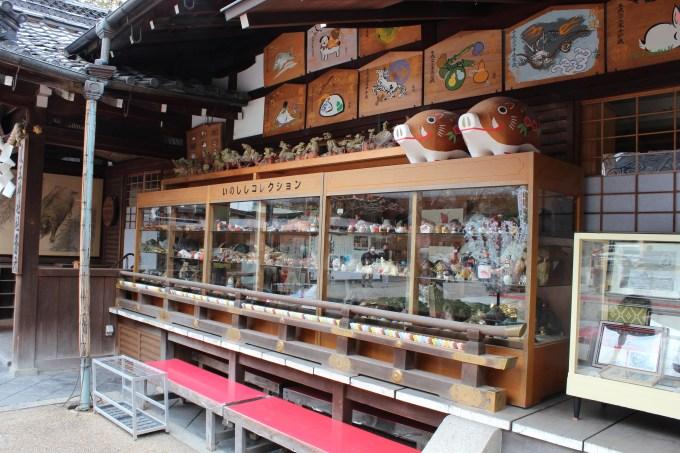 護王神社いのししコレクション