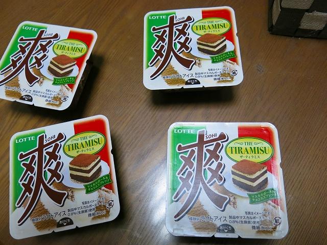 ロッテ爽 抹茶ティラミス味の後に、今度はティラミス味が出現していた件