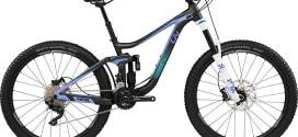 Best Women's Mountain Bike for 2017