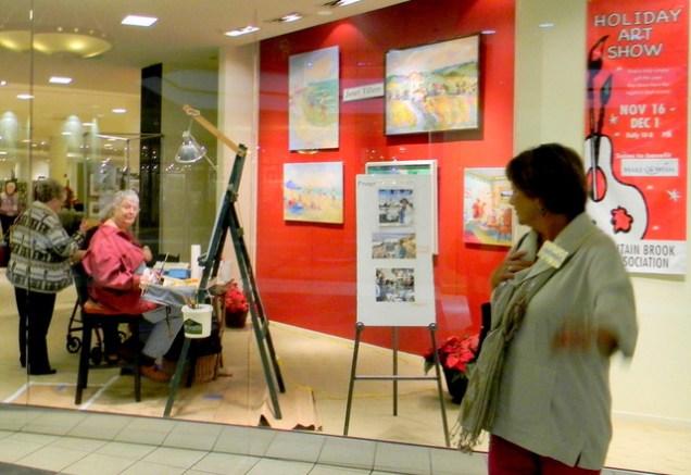 Janet Tillery demo