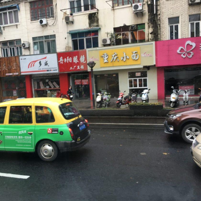 An old London Cab in Nanjing