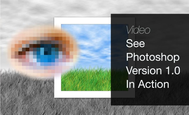 photoshop-video-v1-in-action