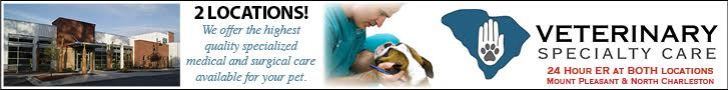 Veterinary Specialty Care - 24 hour ER at BOTH locations