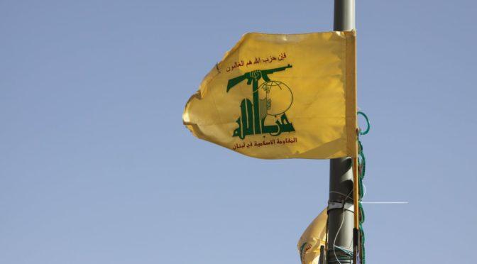 hizbullah flag skying