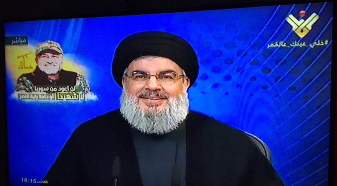 Nasrallah Today 6-24-16
