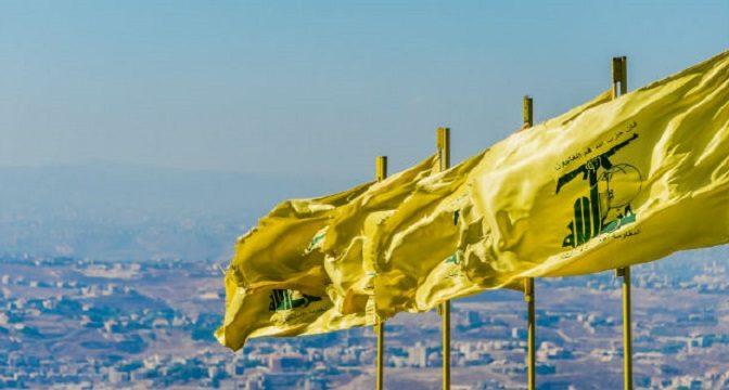 Hizbullah flags gorgeous