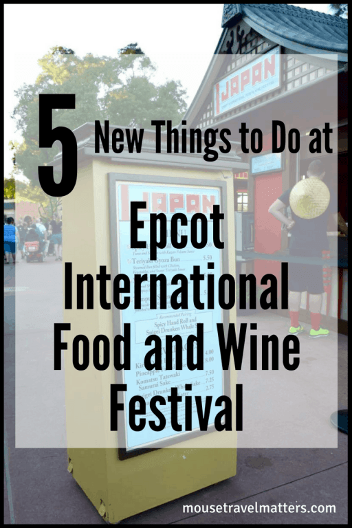 New things to do at Epcot's Food and Wine festival. Each year Epcot's Food & Wine Festival allows visitors to eat and drink their way around the world. The park becomes a foodie paradise featuring dishes from around the world, wine seminars, musical acts and more. | #Epcot #Disney #foodfestival #FoodandWine #Kissimmee #Florida