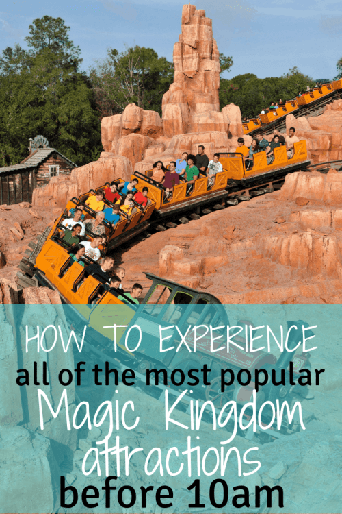 Here is How To Experience 7 Magic Kingdom Attractions By 10 AM With No Wait