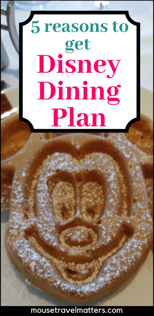 reasons to get dining plan