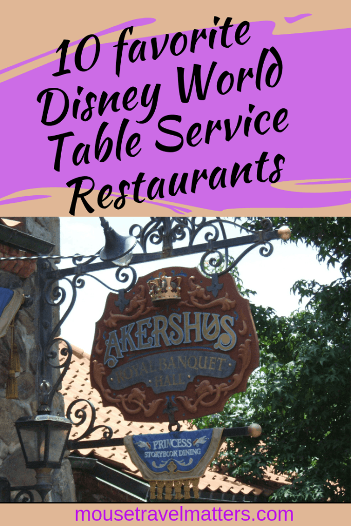 Here are our 10 favorite Disney World table service restaurants. These are great for kids and some are even character meals
