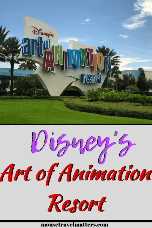 Planning a Disney World vacation? Not sure which resort to stay at? We have 8 reasons to stay at Disney's Art of Animation Resort! #DisneyWorld