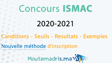 Concours ISMAC Rabat 2020-2021