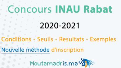 concours INAU Rabat 2020-2021