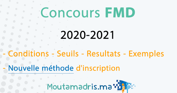 Concours FMD 2019-2020 Casablanca Rabat - Moutamadris ma