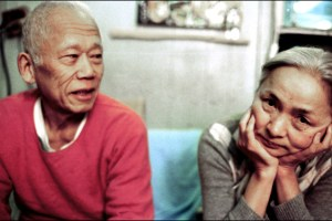 "Ushio and Noriko Shinohara in Zachary Heinzerling's film ""Cutie and the Boxer"""
