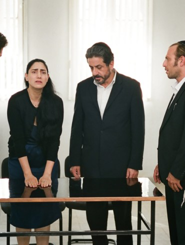 "Ronit Elkabetz in ""Gett: The Trial of Viviane Amsalem"""