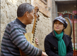 "Wu Man in ""The Music of Strangers"""