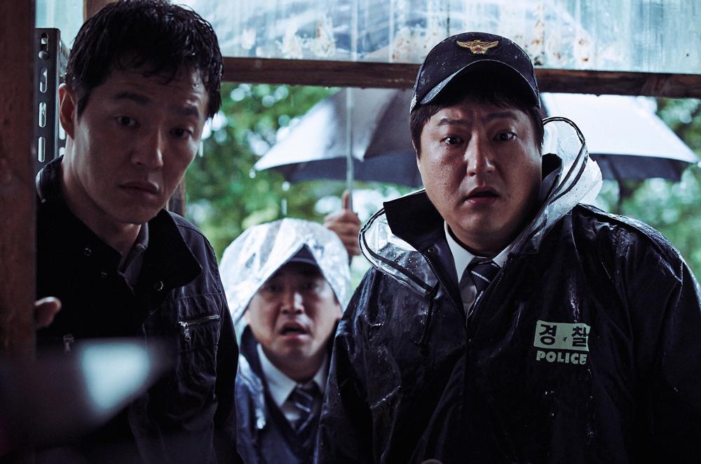"""A scene from Na Hong-Jin's """"The Wailing"""""""