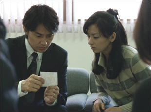 "Masaharu Fukuyama and Machiko Ono in ""Like Father Like Son"""