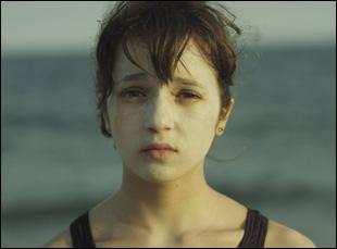 "Gina Piersanti in Eliza Hittman's ""It Felt Like Love"""