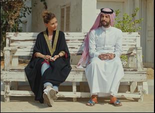 "Fatima Al Banawi and Hisham Fageeh in ""Barakah Meets Barakah"""