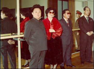 """Choi Eun-lee and Kim Jong-il in """"The Lovers and the Despot"""""""