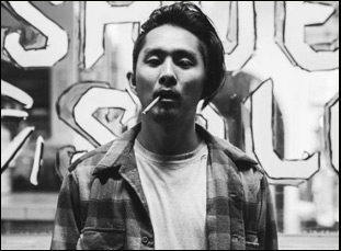"Justin Chon in ""Gook"""