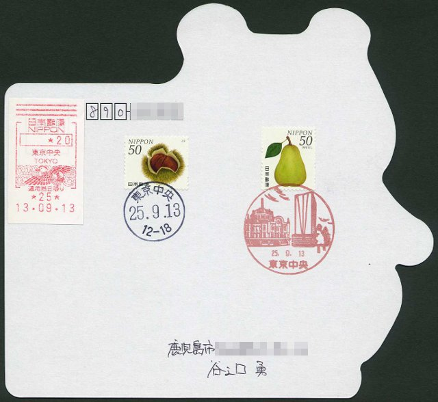 201309-henkei_006