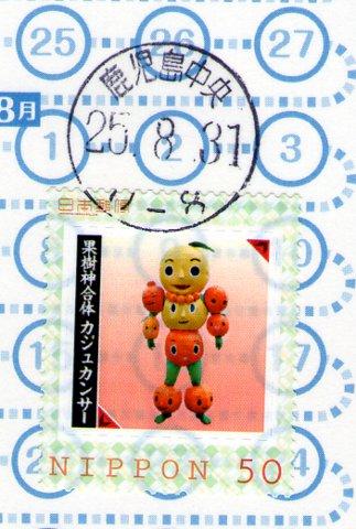 hayato0831-2