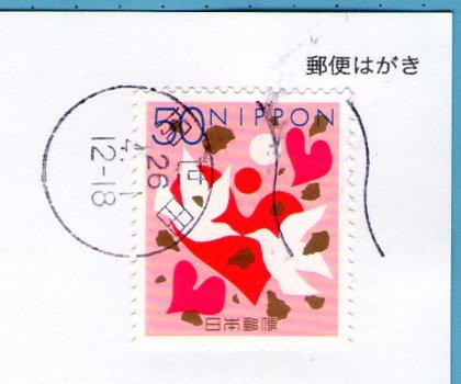 20140401keiji
