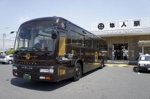 ななつ星in九州送迎バス