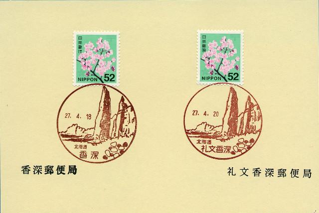 150420-kabuka