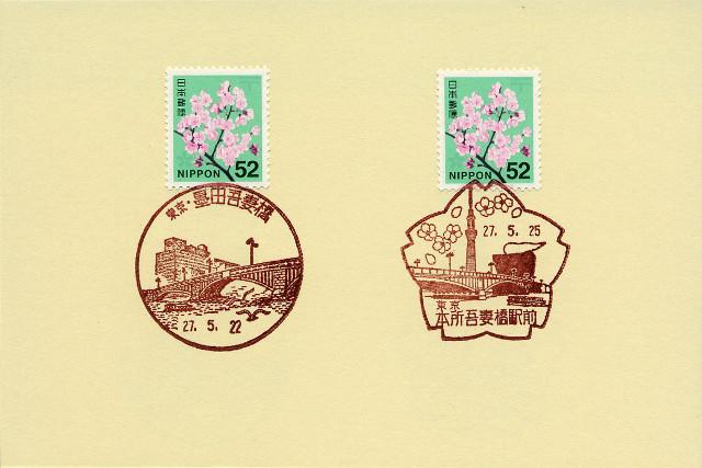 150525-honjo