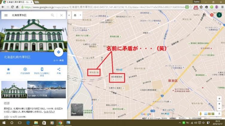 atubestuhigashi-map